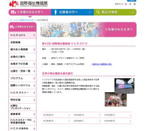 スクリーンショット(2015-09-09 13.36.49)